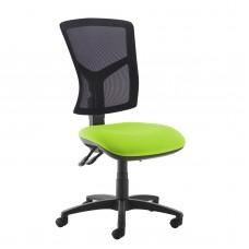 Senza Mesh Back Operator Chair